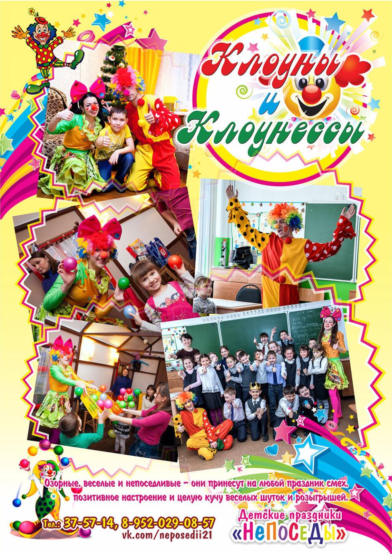 Горячие блюда на детский праздник рецепты с фото